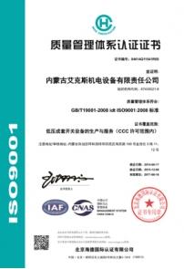 中文9001